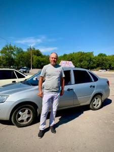 Барышев Андрей Вячеславович